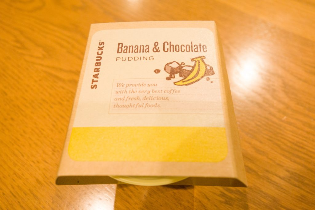 スターバックス バナナチョコレートプリン