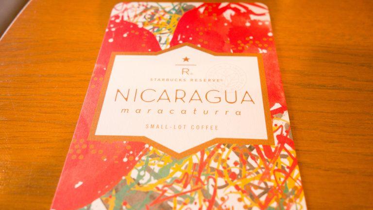 ニカラグア マラカトゥーラ