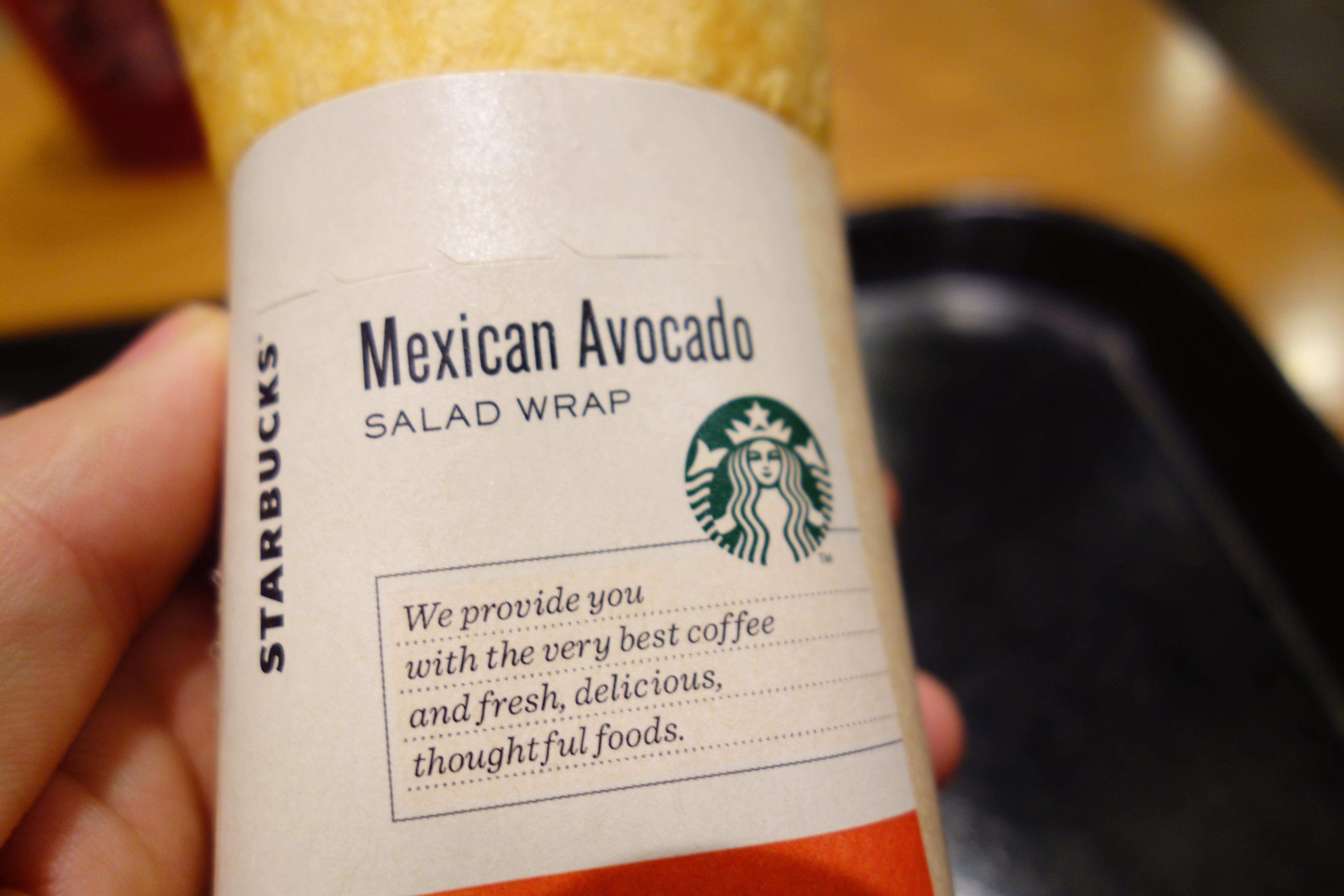 サラダラップ メキシカンアボカド