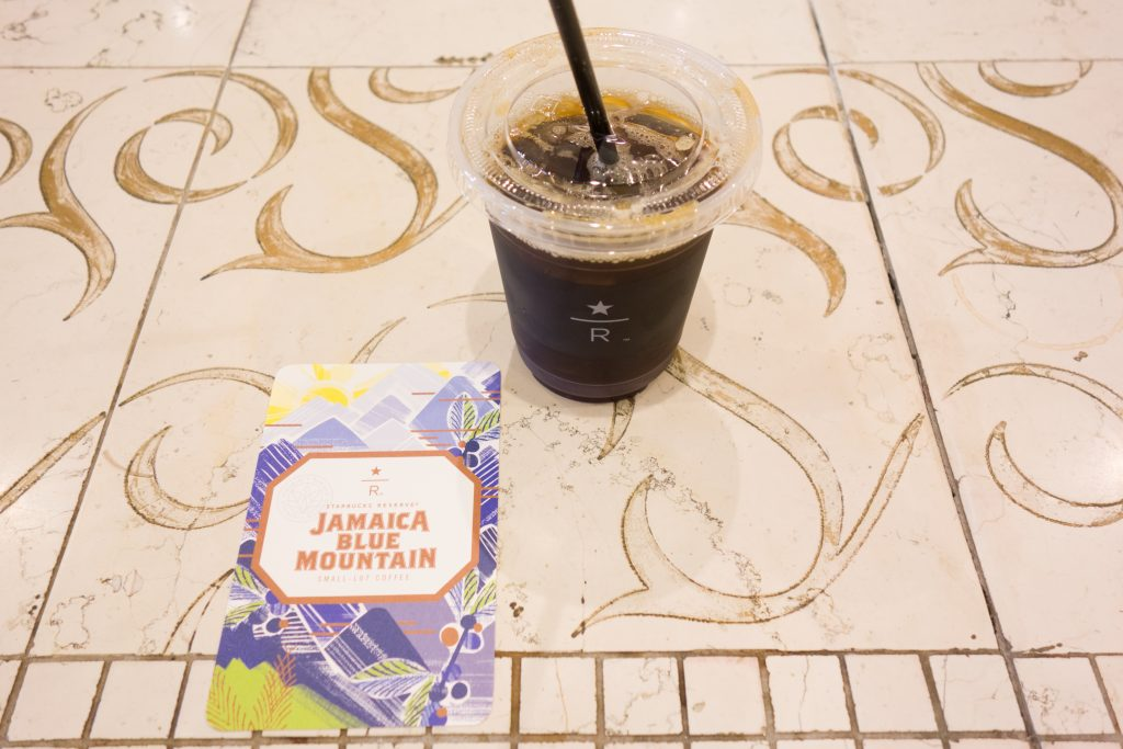 ジャマイカブルーマウンテン アイス