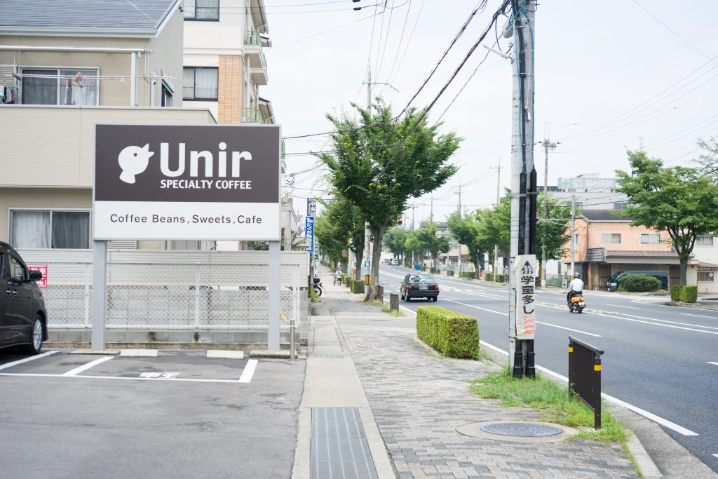 Unir coffee 本店