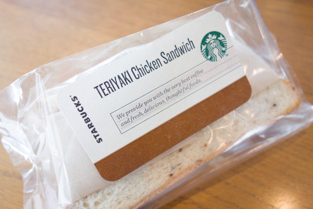 スタバ テリヤキチキン サンドイッチ