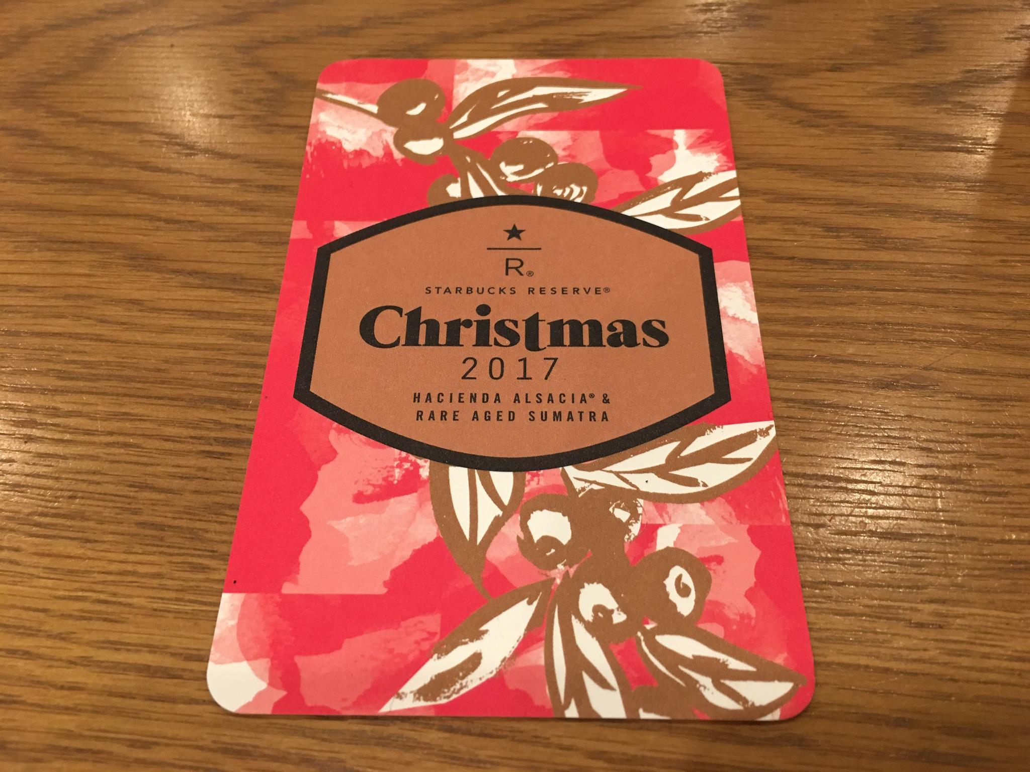 スタバ リザーブ クリスマス 2017