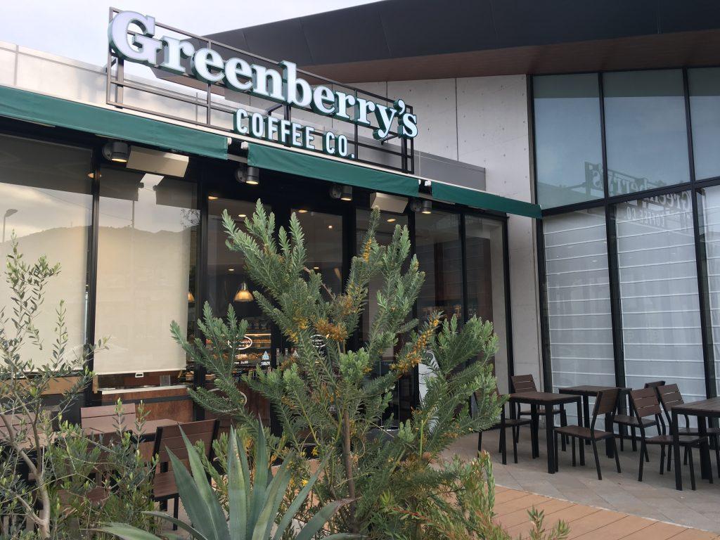 Greenberrys 宝塚