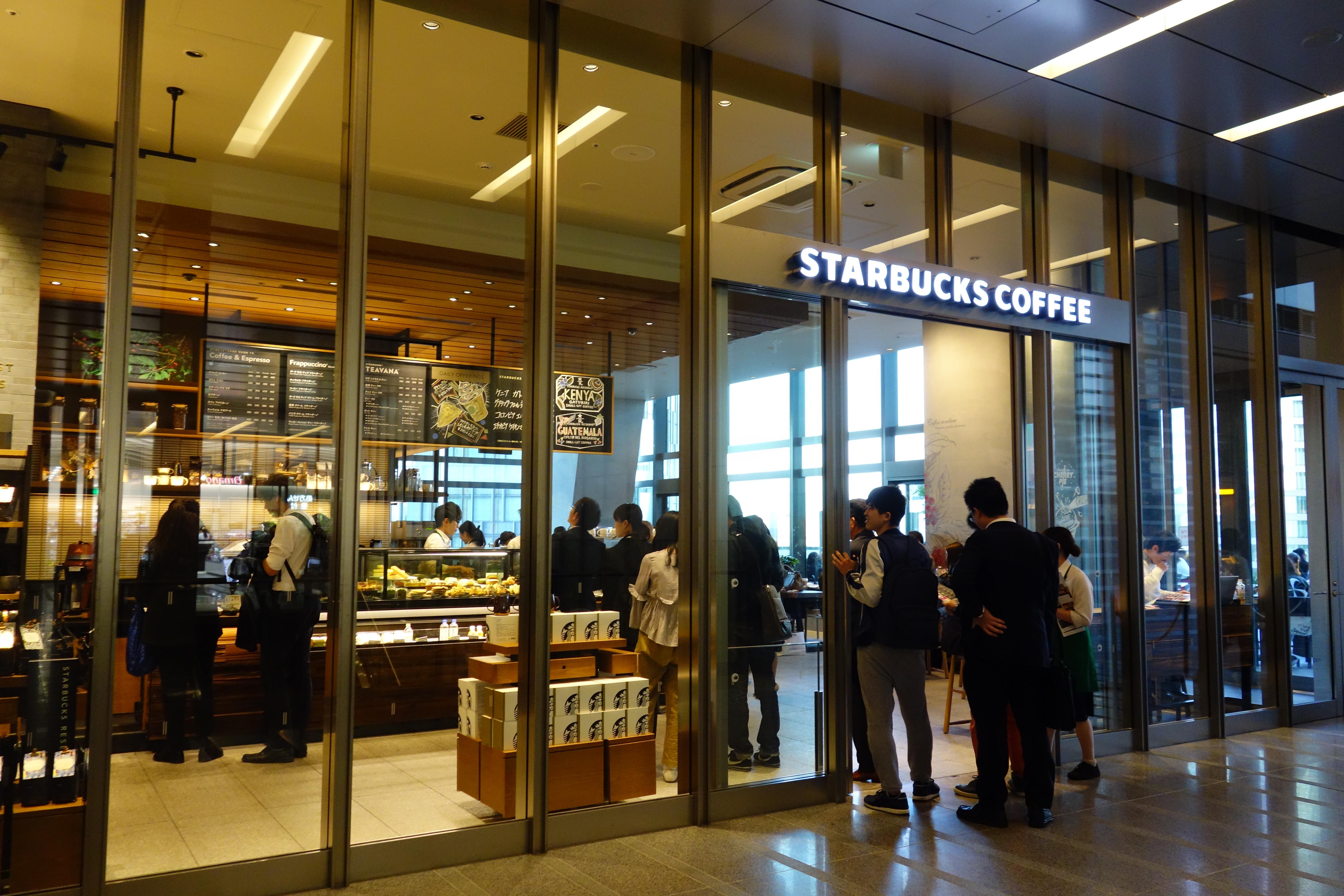 STARBUCKS名古屋JRゲートタワー店
